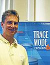 TRACE MODE SCADA/HMI dealer in Poland